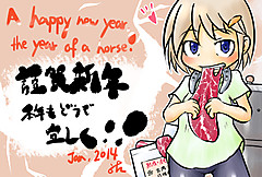 20131230001_newyearscard_moe_cmpp_r