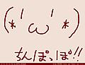 Tegaki_160125_233612_2