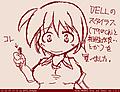 Tegaki_160209_191052