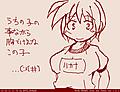 Tegaki_160211_215337